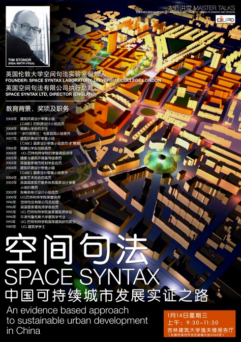 Tim Stonor_Space Syntax