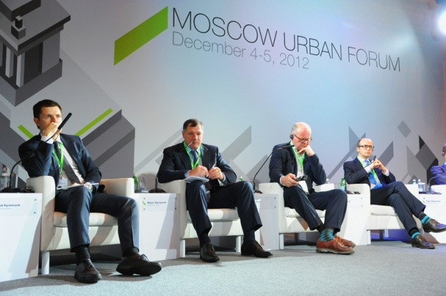 TS_Moscow Urban Forum