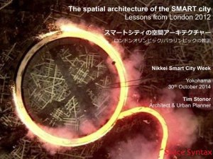 Tim Stonor_The spatial architecture of the SMART city_Japanese_141028.001