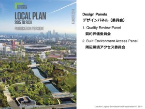 Tim Stonor_The spatial architecture of the SMART city_Japanese_141028.040