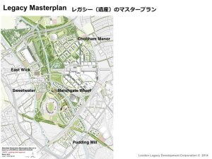 Tim Stonor_The spatial architecture of the SMART city_Japanese_141028.055