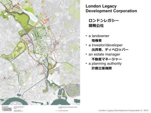 Tim Stonor_The spatial architecture of the SMART city_Japanese_141028.071